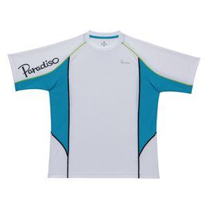 PARADISO(パラディーゾ) プラクティスシャツ 93CM1A ホワイト L - 拡大画像