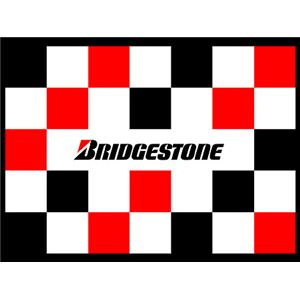 BridgeStone(ブリヂストン) レジャーシート BACNH5 【2個セット】 - 拡大画像