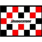 BridgeStone(ブリヂストン) レジャーシート BACNH5 【2個セット】