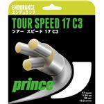 グローブライド Prince(プリンス) ツアースピード 17 7JJ004 ホワイト