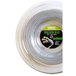 グローブライド Prince(プリンス) ツアースピード 16 200M リール 7JJ008 ホワイト - 拡大画像