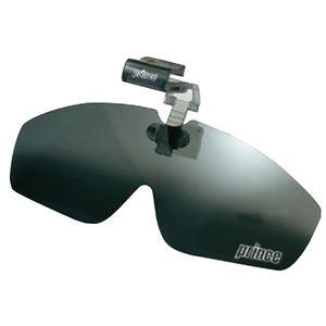 グローブライド Prince(プリンス) 帽子装着型偏光サングラス PA333 ブラック - 拡大画像