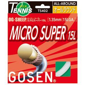 GOSEN(ゴーセン)オージー・シープミクロスーパー15LTS402W