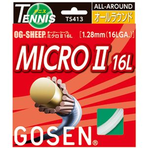 GOSEN(ゴーセン) オージー・シープ ミクロII 16Lホワイト TS413W