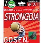 GOSEN(ゴーセン) オージー・シープ ストロングダイア(ブラックダイア20張入) TS430BD20P