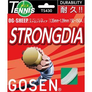 GOSEN(ゴーセン)オージー・シープストロングダイア(ホワイト20張入)TS430W20P