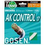 GOSEN(ゴーセン) ウミシマ AKコントロール17 TS721W