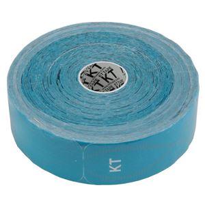 KT TAPE PRO(KTテーププロ) ジャンボロールタイプ(150枚入り) KTJR12600 ブルー (キネシオロジーテープ テーピング)