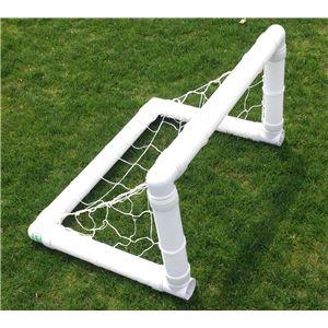 空気式 サッカーゴール 【練習用】 65cm×50cm 3kg 本体 ネット バッグ付 AirGoal Small 『エアゴール』 〔幼稚園 保育園〕