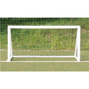 空気式 サッカーゴール 【練習用】 200cm...の関連商品2