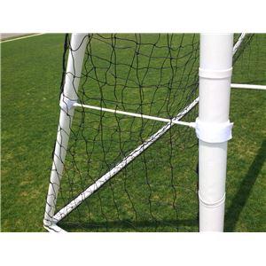 Air Goal(エアゴール) AirGoal...の紹介画像4