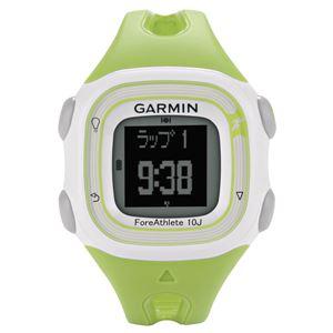 GARMIN(ガーミン) 【日本正規品】ForeAthlete10J GREEN ( フォアアスリート 10 ジェイ グリーン ) 日本版 103911 グリーン