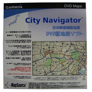 GARMIN(ガーミン) 【日本正規品】マップソース日本詳細道路地図(シティナビゲーター)DVD版 Ver.14 1067100 - 拡大画像