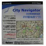 GARMIN(ガーミン) 【日本正規品】マップソース日本詳細道路地図(シティナビゲーター)DVD版 Ver.14 1067100