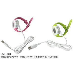 GARMIN(ガーミン) 【日本正規品】ForeAthlete10J Pink/Green用チャージングクリップ 1102905