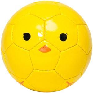 SFIDA(スフィーダ) SFIDA FOOTBALL ZOO BSFZOO05 ヒヨコ ミニボール1号球 - 拡大画像