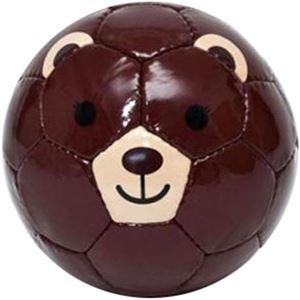 SFIDA(スフィーダ) SFIDA FOOTBALL ZOO BSFZOO05 クマ ミニボール1号球 - 拡大画像