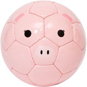 SFIDA(スフィーダ) SFIDA FOOTBALL ZOO BSFZOO05 ブタ ミニボール1号球 - 拡大画像