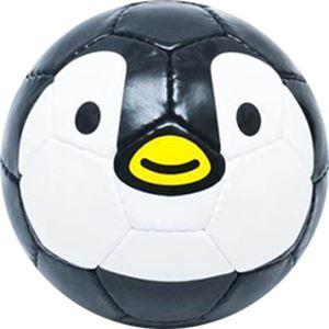SFIDA(スフィーダ) SFIDA FOOTBALL ZOO BSFZOO05 ペンギン ミニボール1号球 - 拡大画像