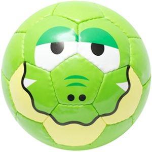 SFIDA(スフィーダ) SFIDA FOOTBALL ZOO BSFZOO05 ワニ ミニボール1号球 - 拡大画像