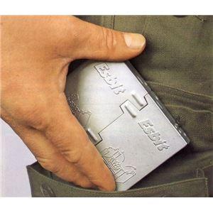 Esbit(エスビット) ポケットストーブ・ミリタリー(固形燃料14g×6個付) ES21920000 【2個セット】 - 拡大画像