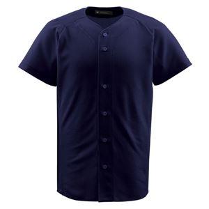 デサント(DESCENTE)フルオープンシャツ(野球)DB1010ネイビーO