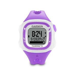 GARMIN(ガーミン) Fore Athlete15J Violet×White【日本正規品】 - 拡大画像