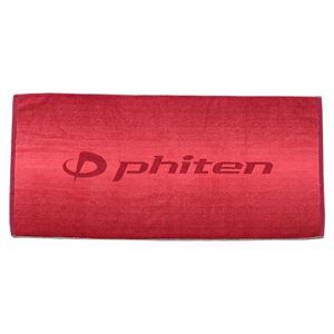 ファイテン(PHITEN) バスタオル GRADATION レッド h01