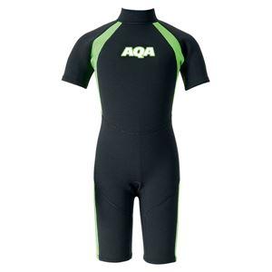 AQA(アクア) キッズスーツ スプリングII KW4504A ブラック×ライム150 - 拡大画像