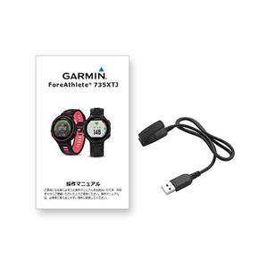 GARMIN(ガーミン) ForeAthlete 735XTJ Black Gray【日本正規品】 161424