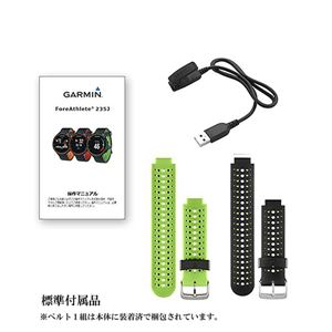 GARMIN(ガーミン) ForeAthlete 235J BlackGreen【日本正規品】 37176K