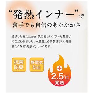 ファイテン (PHITEN) Phiten発熱インナーここちインナーX30 8分袖 ベージュ M