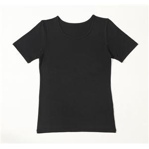 ファイテン(PHITEN) ここちインナーX30 半袖 ブラック L