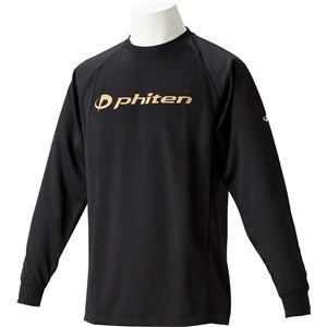 ファイテン(PHITEN) RAKUシャツSPORTS(吸汗速乾)長袖ブラック(ロゴ/金)S JG180203