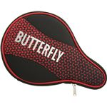 バタフライ(Butterfly) 卓球ラケットケース メロワ・フルケース 62820 レッド