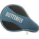 バタフライ(Butterfly) 卓球ラケットケース メロワ・フルケース 62820 ブルー
