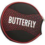バタフライ(Butterfly) 卓球ラケットケース メロワ・ヘッドケース 62830 レッド