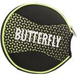 バタフライ(Butterfly) 卓球ラケットケース メロワ・ヘッドケース 62830 ライム