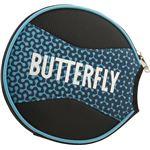 バタフライ(Butterfly) 卓球ラケットケース メロワ・ヘッドケース 62830 ブルー
