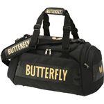 バタフライ(Butterfly) 卓球バッグ スタンフリー・ダッフル 62850 ゴールド