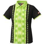 ニッタク(Nittaku) 女子用卓球ユニフォーム ダイヤシャツ NW2169 ライトグリーン 2XO