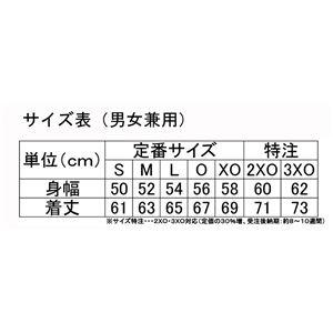 ニッタク(Nittaku) 男女兼用卓球ユニフ...の紹介画像2