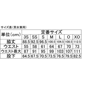 ニッタク(Nittaku) ライトウォーマー CUR パンツ NW2841 ピーチ SS
