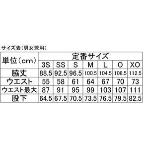 ニッタク(Nittaku) ライトウォーマー CUR パンツ NW2841 オレンジ SS