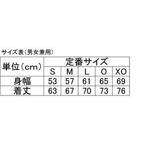 ニッタク(Nittaku) シャカツー ブレー...の紹介画像2