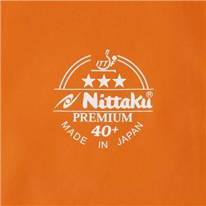 ニッタク(Nittaku) シャカツー ブレー...の紹介画像3