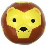 SFIDA(スフィーダ) クッションボール Football Zoo Baby ライオン 1号球