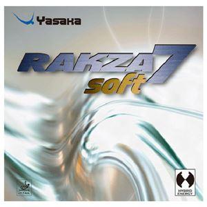 ヤサカ(Yasaka) 裏ソフトラバー ラクザ7...の商品画像