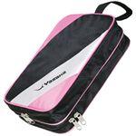 ヤサカ(Yasaka) 卓球ラケットケース スワールDXケース H137 ピンク
