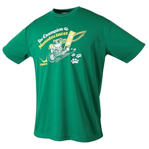 ヤサカ(Yasaka) 卓球アパレル NEO グラにゃんTシャツ(男女兼用) Y893 グリーン